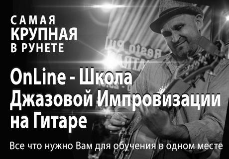 Online-Школа Дмитрия Косинского